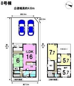 クレイドルガーデン 名古屋市南区天白町第4期 全12棟 8号棟 新築一戸建て