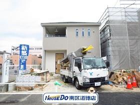 クレイドルガーデン 名古屋市南区天白町第4期 全12棟 10号棟 新築一戸建て