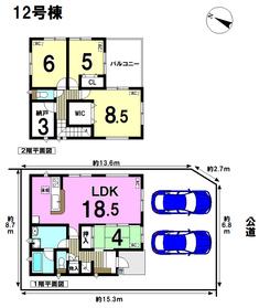 クレイドルガーデン 名古屋市南区天白町第4期 全12棟 12号棟 新築一戸建て
