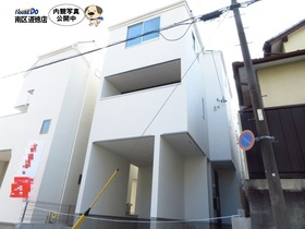 ミラスモ 名古屋市南区元桜田町 全3棟 1号棟 新築一戸建て