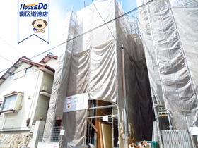 ミラスモ 名古屋市南区元桜田町 全3棟 3号棟 新築一戸建て
