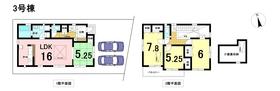 ブルーミングガーデン名古屋市港区茶屋新田5期 全5棟 3号棟 新築一戸建て
