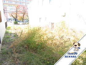 名古屋市港区名港2丁目 建築条件なし土地