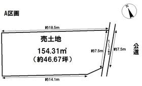 名古屋市南区鳴尾1丁目 A区画 建築条件あり土地