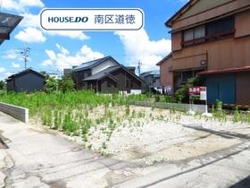 名古屋市南区鳴尾1丁目 B区画 建築条件なし土地