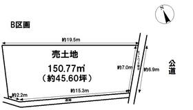 名古屋市南区鳴尾1丁目 B区画 建築条件あり土地