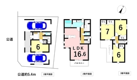 メルディア名古屋市中川区花池町3丁目 全1棟 新築一戸建て