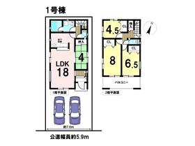 ○大治町鎌須賀山廻第4 全2棟 1号棟 新築一戸建 て