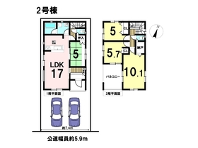 ○大治町鎌須賀山廻第4 全2棟 2号棟 新築一戸建 て