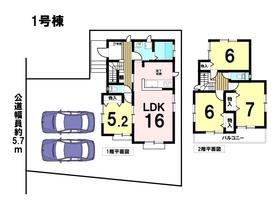 ○あま市甚目寺茶之木田2期 全2棟 1号棟 新築一戸建て