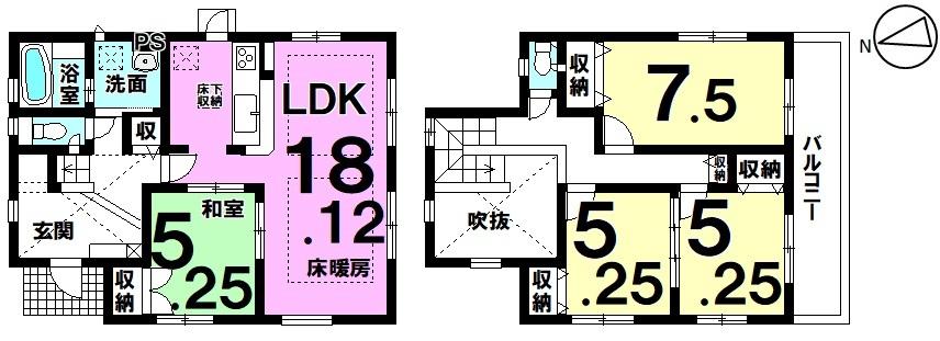 食器洗浄乾燥機や床暖房など あると嬉しい機能が充実した4LDK新築戸建 詳しくはお問合せ下さい