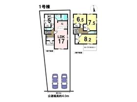 大治町花常西屋敷19-1期 全2棟 1号棟 新築一戸建て