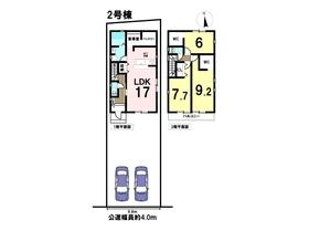 大治町花常西屋敷19-1期 全2棟 2号棟 新築一戸建て