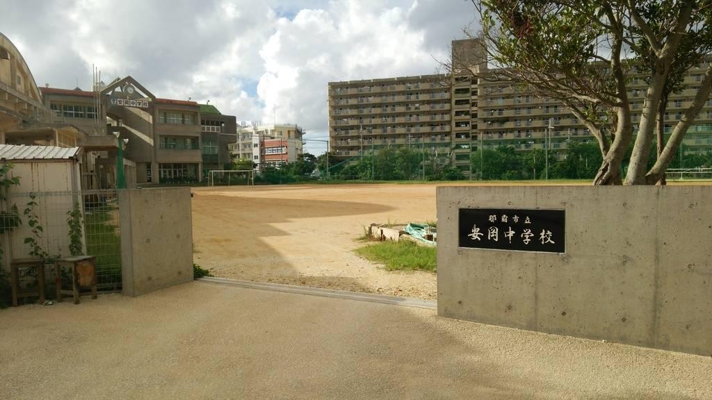 中学校徒歩約16分(約1204m)m