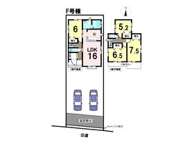 ○大治町西條坂牧島 全6棟 F号棟 新築一戸建て