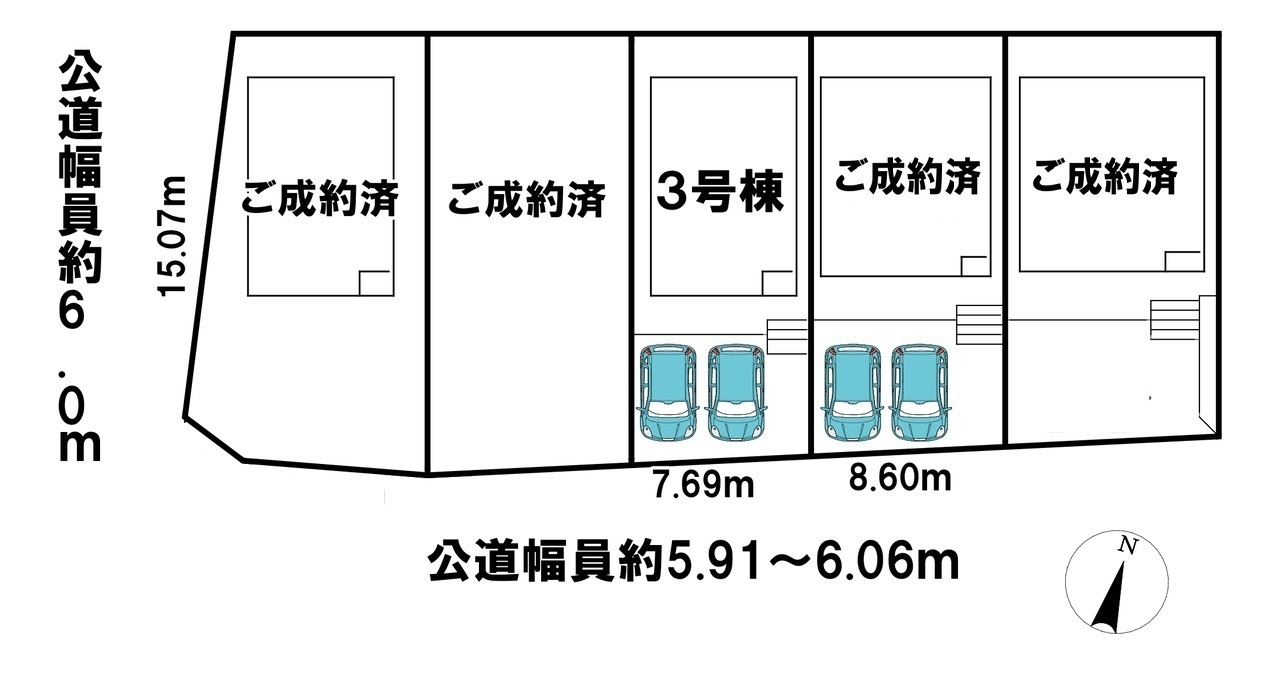 から 名古屋 駅 駅 共和