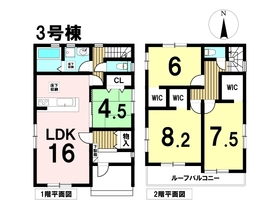○リナージュ津島市今市場町20-1期 全3棟 3号棟 新築一戸建て
