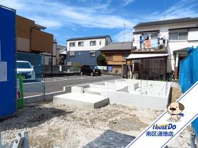 ミラスモ 名古屋市南区松池町第2期 全1棟 新築一戸建て