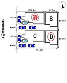 ハートフルタウン 名古屋市南区芝町3期 全4棟 D号棟 新築一戸建て