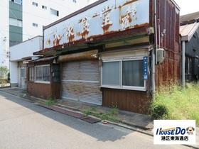 名古屋市港区浜1丁目 建築条件無し土地