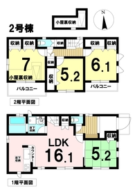 ブルーミングガーデン名古屋市港区茶屋新田5期 全5棟 2号棟 新築一戸建て
