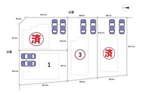 リーブルガーデン名古屋市中川区新家3丁目 3号棟 全4棟 新築一戸建て