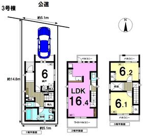ミラスモ 名古屋市南区霞町 全3棟 3号棟 新築一戸建て