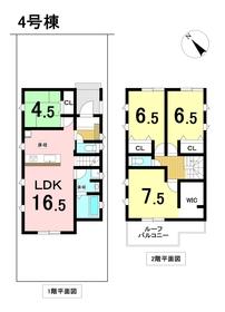 リナージュ 名古屋市南区砂口町19-1期 全7棟 4号棟 新築一戸建て