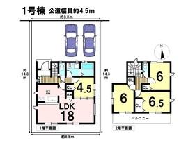 あま市新居屋又屋敷3期 全4棟 1号棟 新築一戸建て