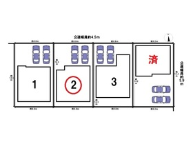 あま市新居屋又屋敷3期 全4棟 2号棟 新築一戸建て