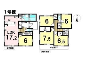 ○あま市西今宿山伏四1期 全2棟 1号棟 新築一戸建て