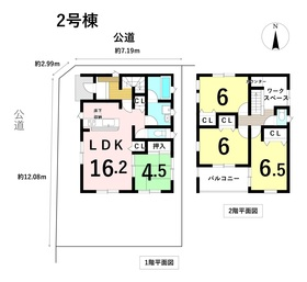 クレイドルガーデン名古屋市中川区戸田西第2 2号棟 全3棟 新築一戸建て