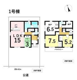 クレイドルガーデン 名古屋市中川区戸田ゆたか2丁目 1号棟 全2棟 新築一戸建て