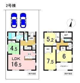クレイドルガーデン港区春田野第5 全8棟 2号棟 新築一戸建て