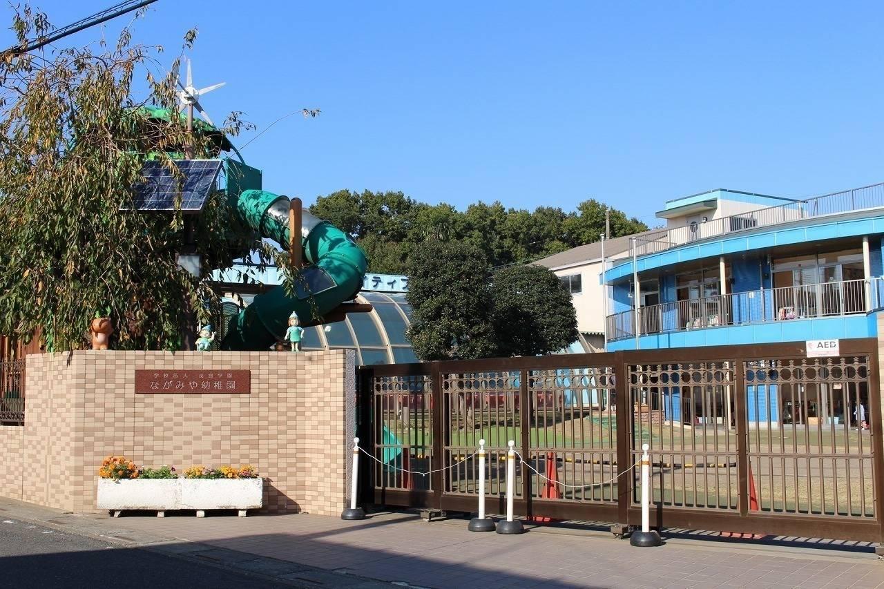 幼稚園・保育園徒歩4分(約260m)