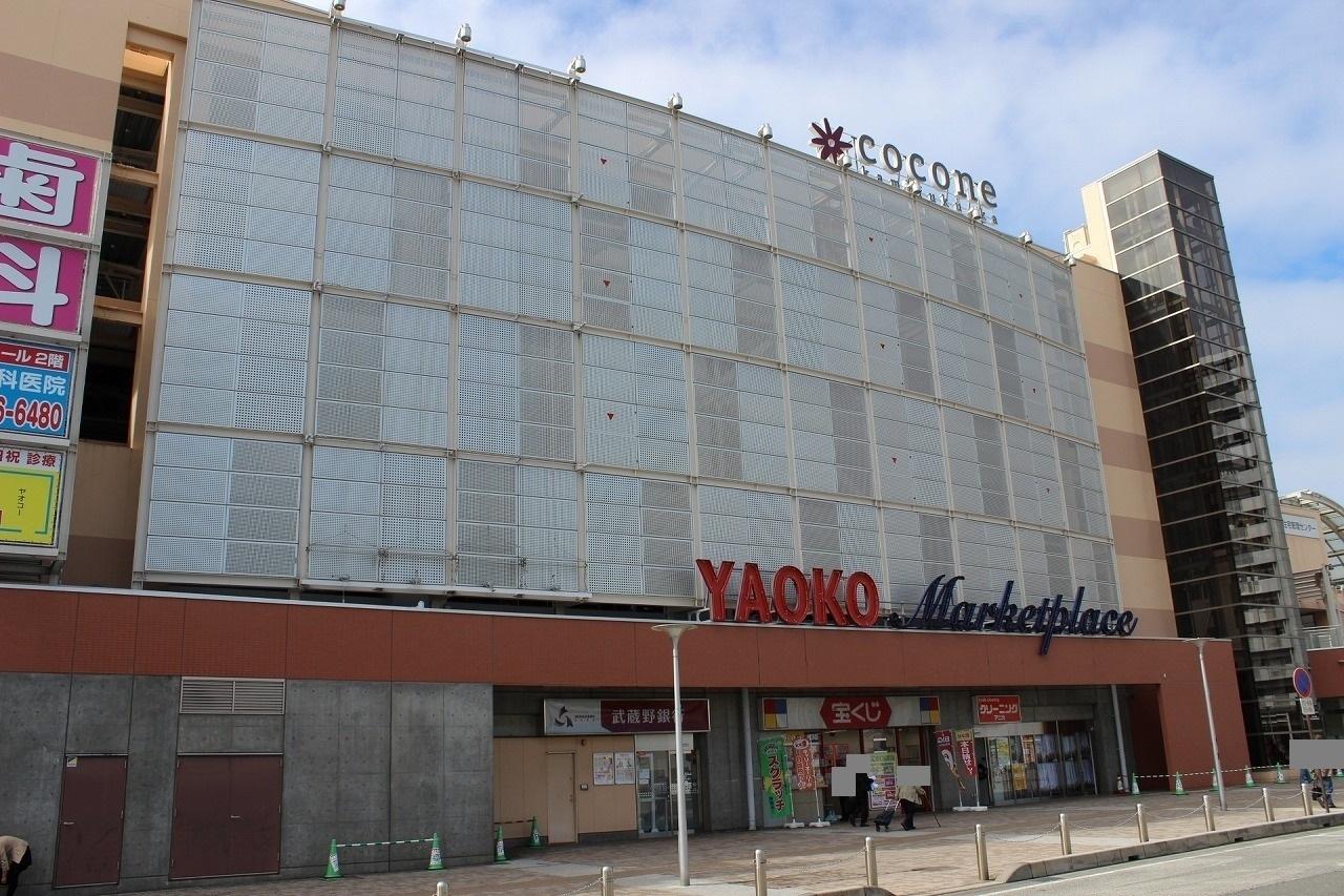 ショッピングセンター徒歩29分(約2300m)