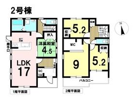 ○あま市方領北浦 全4棟 2号棟 新築一戸建て