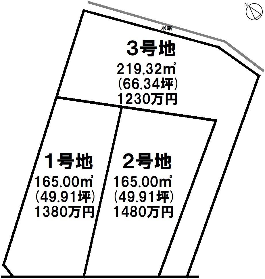 建築条件なし・分譲地内・ゆとりある約49坪・お好きなハウスメーカーにて建築可能・更地