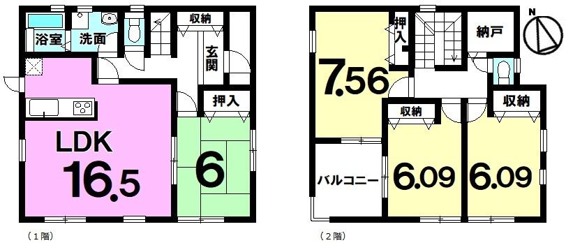 【新築戸建】角地・バリアフリー・納戸あり・人気のインナーバルコニー付き♪収納豊富・車2台駐車場!
