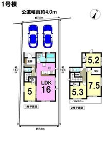 ○大治町鎌須賀川畔 全4棟 1号棟 新築一戸建て