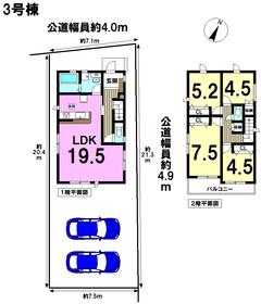○大治町鎌須賀川畔 全4棟 3号棟 新築一戸建て
