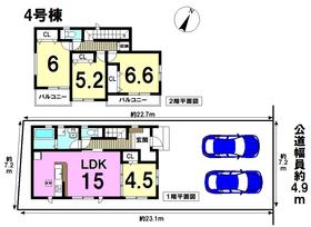 ○大治町鎌須賀川畔 全4棟 4号棟 新築一戸建て