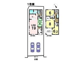 リーブルガーデン名古屋市中川区江松3丁目 全2棟 1号棟 新築一戸建て