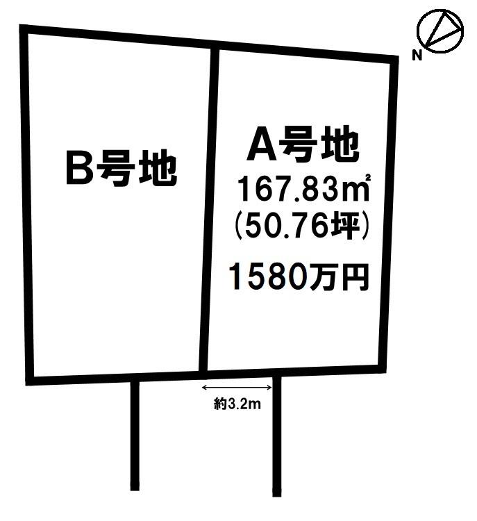 建築条件なし 約50坪 教育施設やお買い物施設充実の立地 即明渡可 JR栗東駅まで徒歩14分