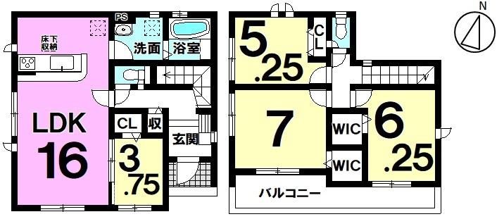 全居室収納付!  2部屋にまたがるバルコニーからたっぷりの光と風を取り込む4LDK