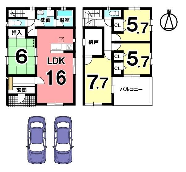 南向きの光あふれる物件です。 全室に収納スペースを確保しました。 並列で2台駐車可能です。