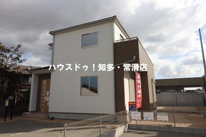東海市養父町 全4区画 1号棟  名鉄常滑線 尾張横須賀駅 徒歩4分の好立地♪♪   ※2020/10/20に撮影しました!  随時、更新していきますのでお楽しみに♪
