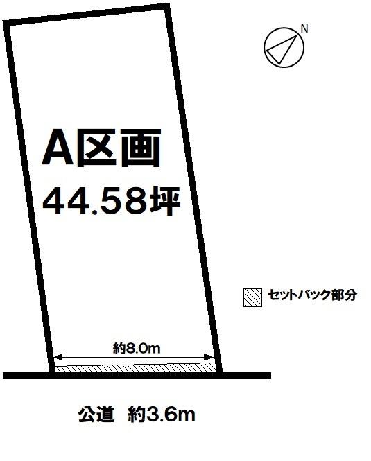 JR武豊線東成岩駅まで徒歩12分 名鉄河和線青山駅まで徒歩15分  2路線使えて各方面へのアクセスも便利な立地