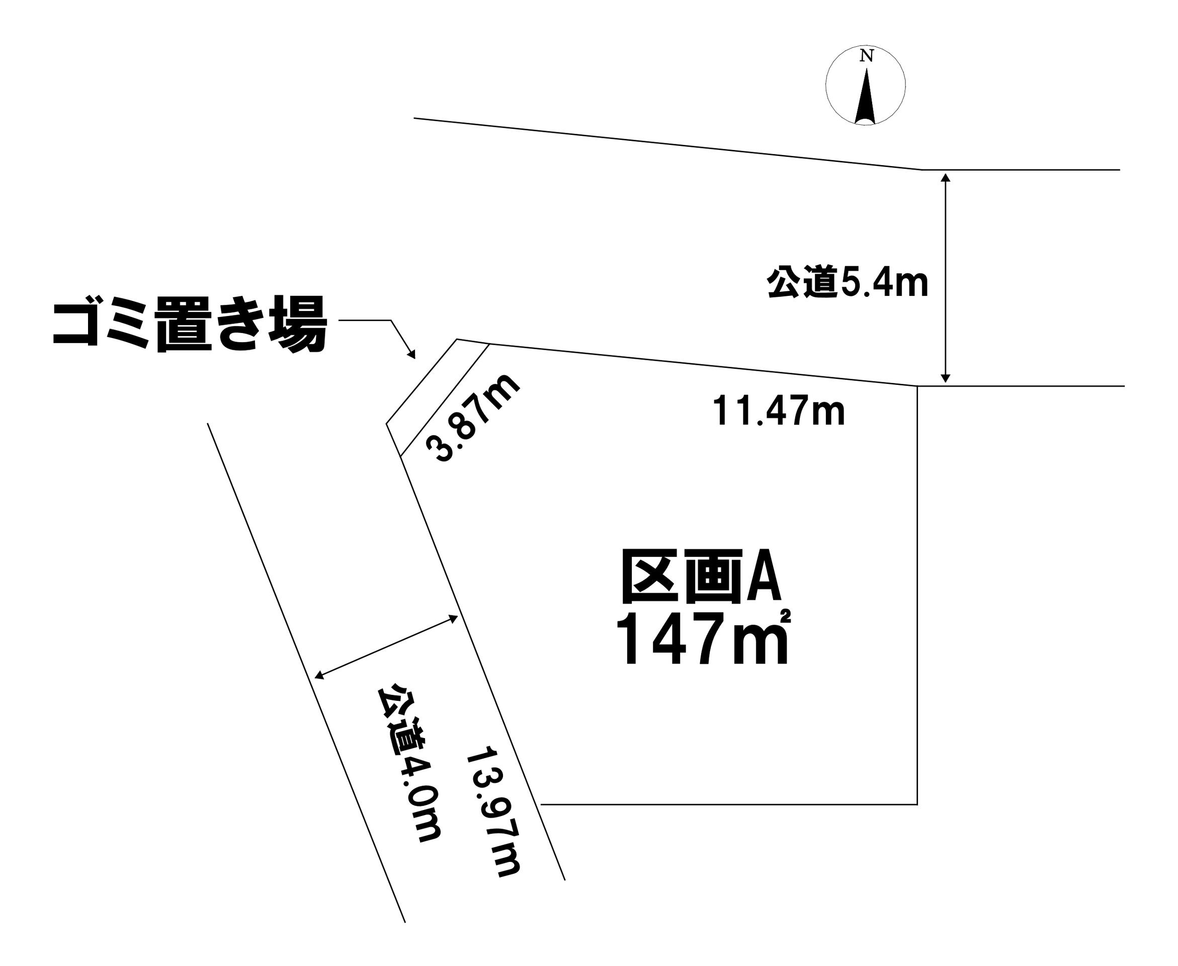 土地面積:147㎡ 角地です♪