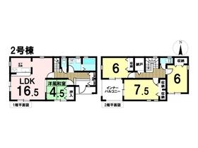 あま市篠田小塚 全2棟 2号棟 新築一戸建て